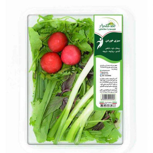 خرید سبزی خوردن