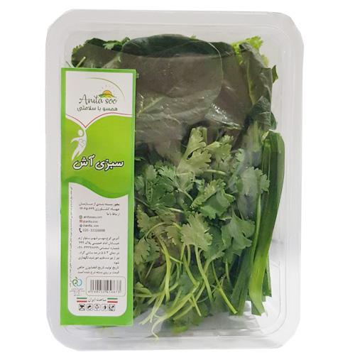 خرید سبزی آش